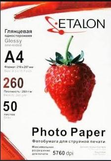 Глянцевий фотопапір Etalon 260г   50арк А4