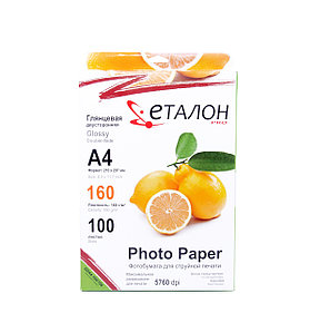Глянцевий фотопапір Etalon 160г 100арк А4 глянц двосторонній