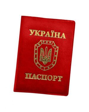 Обкладинка паспорт ОВ-8 SARIF