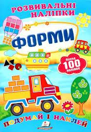Пегас Форми  РН_укр