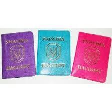 Обкладинка паспорт ОВ-18 ekkoшкіра