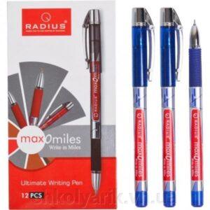 Ручка Radius 10км MAX-O-MILES синя