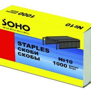 Скоба №10 Soho DU10-1050